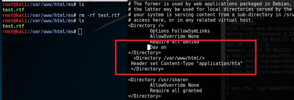 修改Apache配置