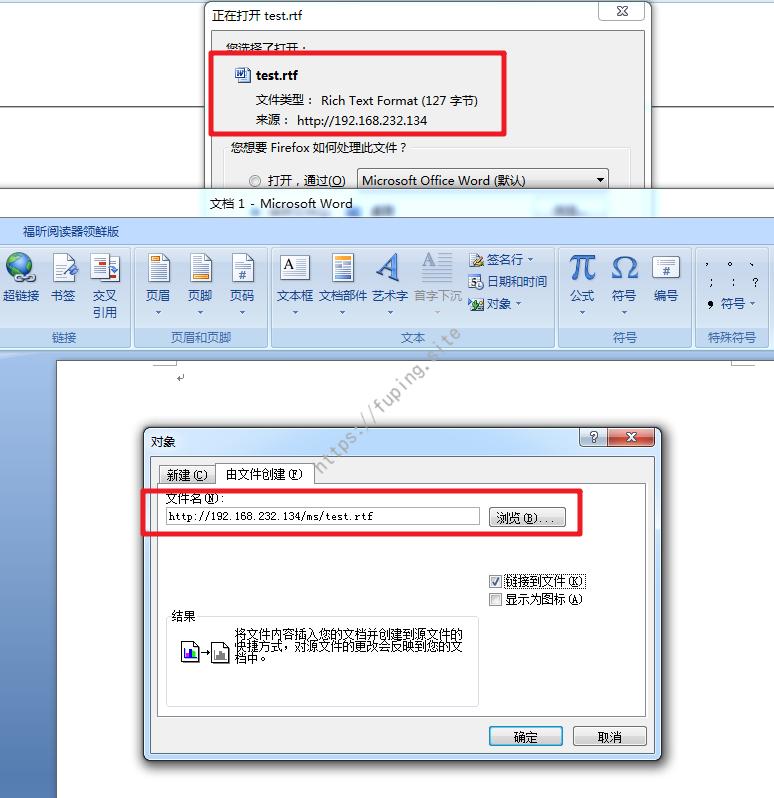 新建exploit文档