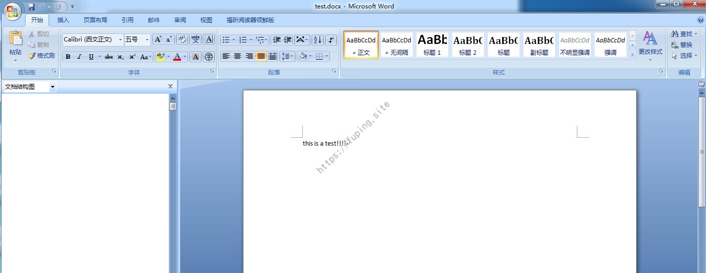 Word文档内容